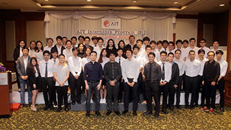 AIT Excellence Awards