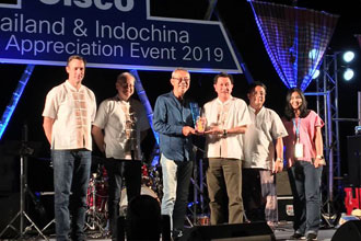 Cisco Thailand & Indochina partner Appreciation Event 2019