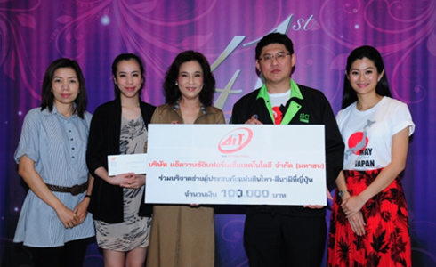 The company donated 100,000 Baht to help Tsunami victims in Japan through TV program (Rueng Lao Chao Nee) at Maleenon Tower.