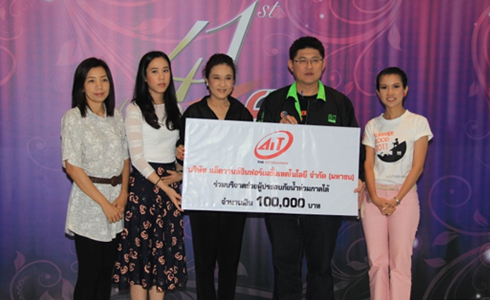 The company donated 100,000 Baht to help flood victims in the southern provinces of Thailand through TV program (Rueng Lao Chao Nee) at Maleenon Tower.