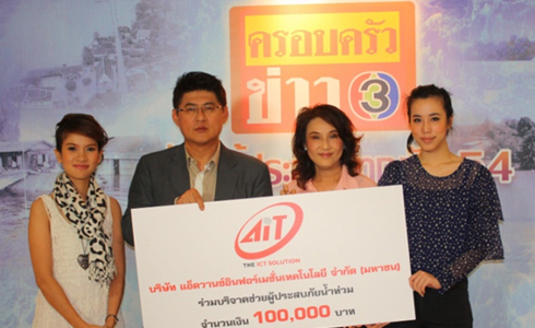 The company donated 100,000 Baht to help flood victims in the middle of Thailand provinces through TV program (Rueng Lao Chao Nee) at Maleenon Tower.
