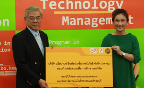 Ms. Netnapit Oontornpan, Executive Senior Vice President Corporate affairs as the company's representative, gave the scholarship and research to King Mongkut' s University of Technology Thonburi