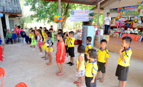 Our dedicated employees donated items to the students at Bankaeng School, Kabinburi, Prachinburi.