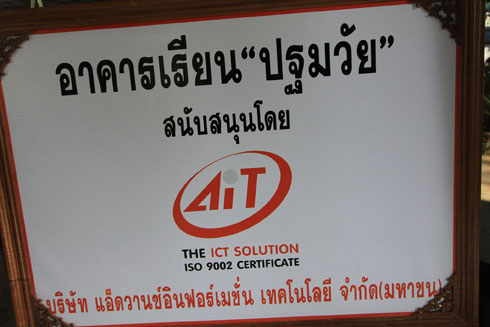 The Company donated funds to build an academic 'childhood' building in Lopburi Province. The total donations of Thai Baht 359,100, and additionally we donated educational aids and computers