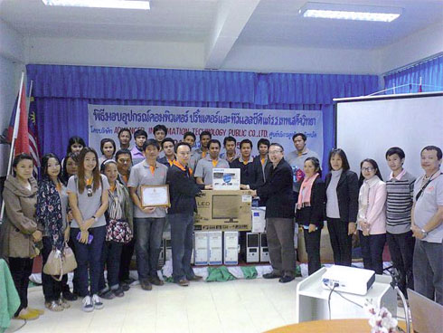 Our executives and employeess donated a computer, printer and and LCD TV to the Thepsadejwitthaya School