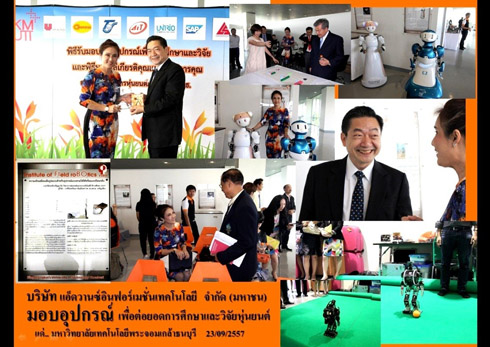 Ms. Netnapit Oontornpan (Senior Executive Vice President - Corporate Affairs) represented the Company at the King Mongkut Universiity of Technology in Thonburi