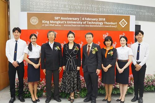 King Mongkut's University of Technology Thonburi awarded an honorary plaque